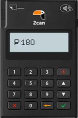 P17 NFC