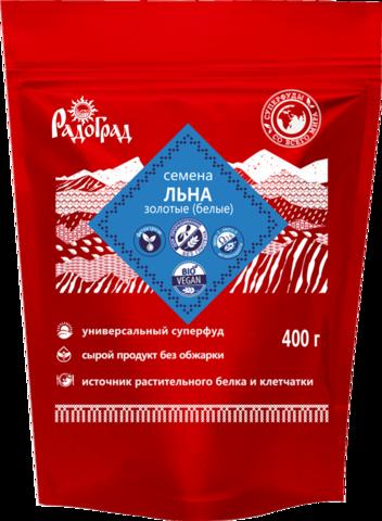 Семена Льна золотые/белые, 400 гр. (Радоград)