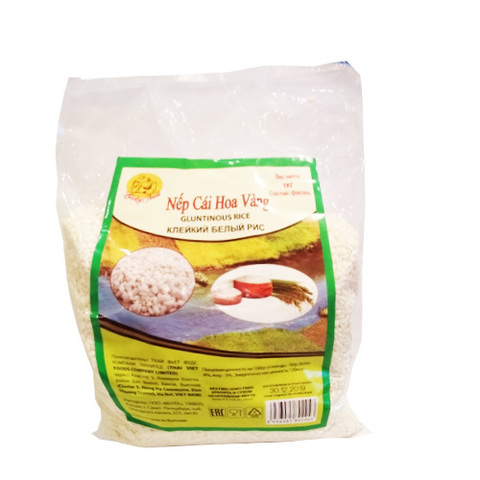 https://static-sl.insales.ru/images/products/1/4594/158446066/glutinous_rice_vietnam2.jpg