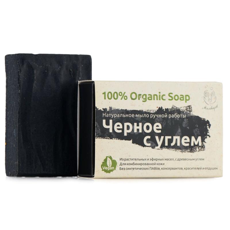 Косметика по уходу за кожей лица Натуральное мыло Черное с углем naturalnoe-mylo-chernoe-s-uglem.jpg