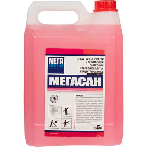 Средство для очистки и дезинфекции сантехники и кафельной плитки Мегасан 5 л (концентрат)