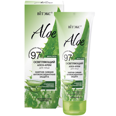 Вiтэкс - Aloe - Осветляющий крем для лица