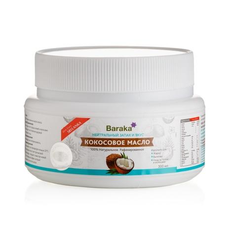 Кокосовое масло рафинированное 300 мл | Baraka