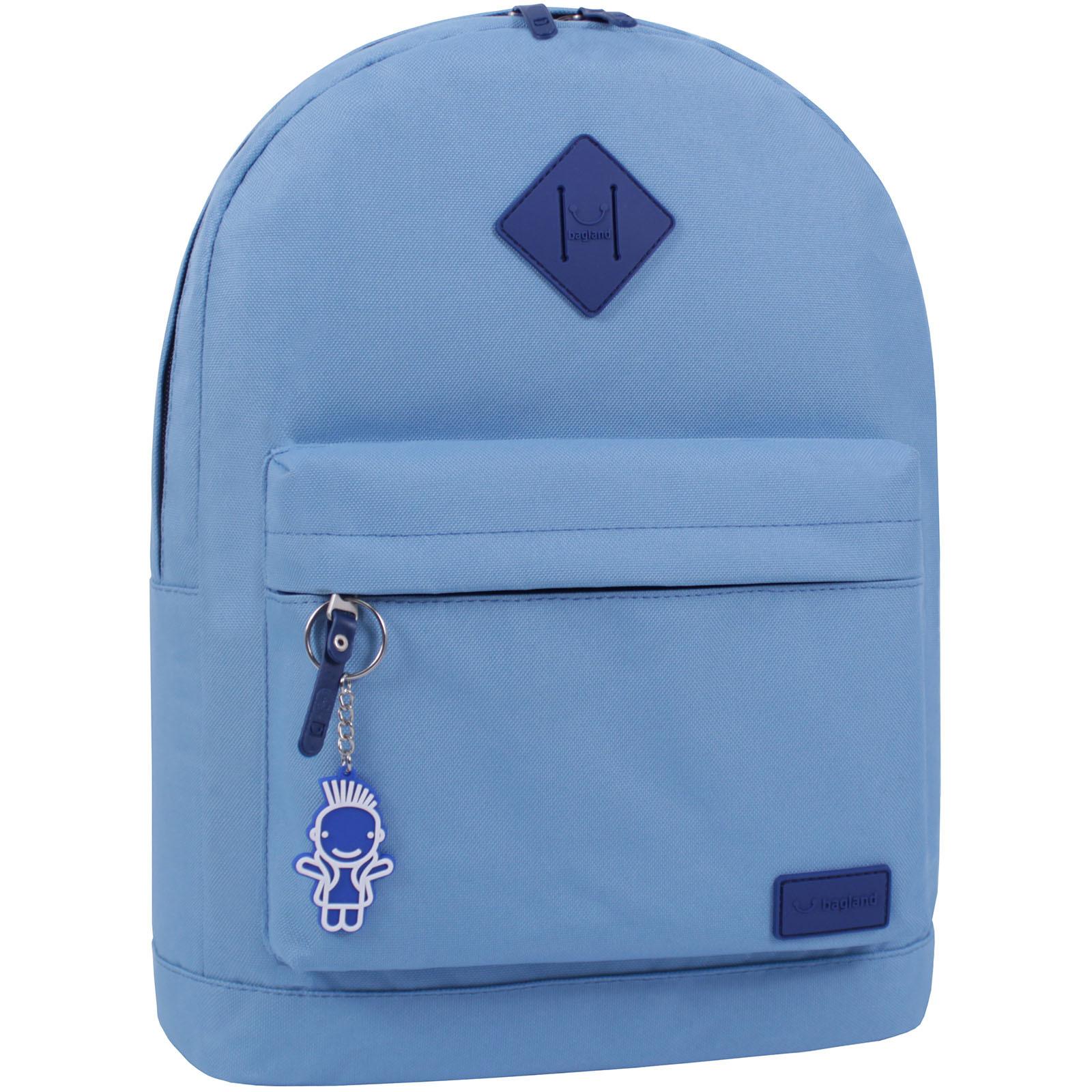 Рюкзак Bagland Молодежный W/R 17 л. голубой (00533662) фото 1