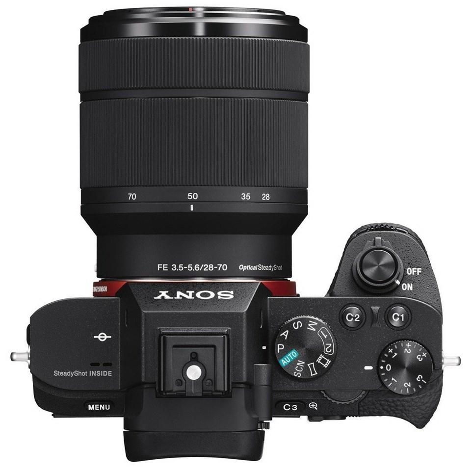 Полнокадровая камера Sony A7 II Kit в фирменном интернет-магазине