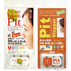 Упаковка фильтров в Японии
