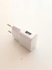 Сетевое зарядное устройство Travel Adapter 2.0А