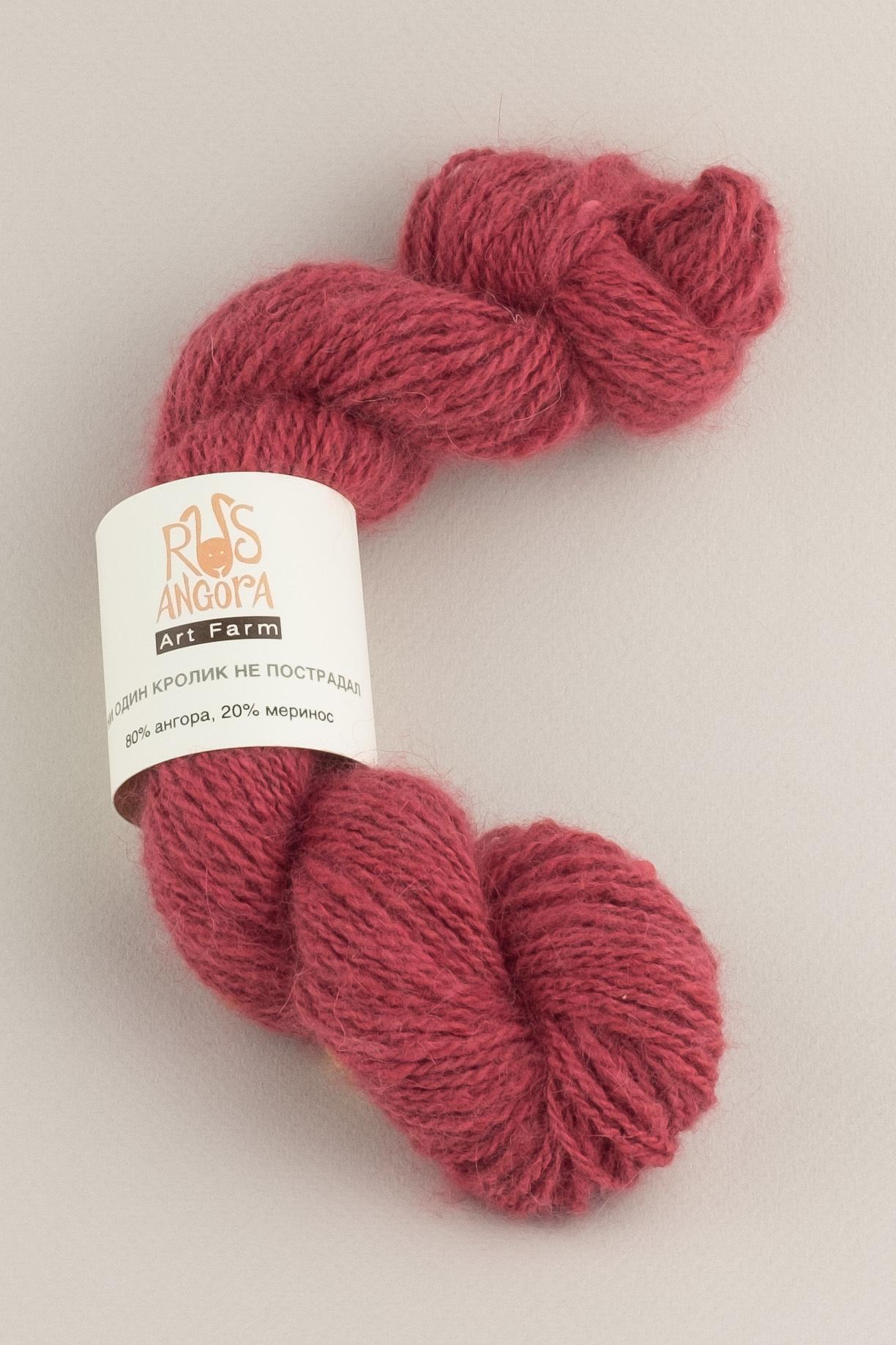 Пряжа из 100% ангоры ручной работы брусничный розовый