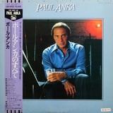 Paul Anka / The Best Of Paul Anka (LP)