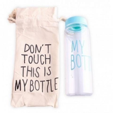 Бутылка для напитков My bottle (май ботл) с мешочком 500 мл Голубая Blue
