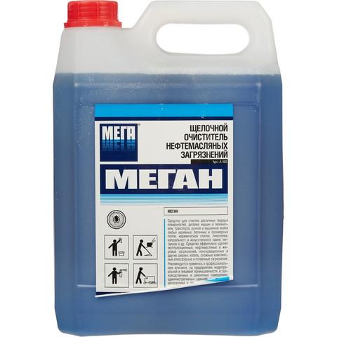 Средство для машинной и ручной мойки полов и поверхностей от нефтемасленных загрязнений Мега Меган 5 л (концентрат)