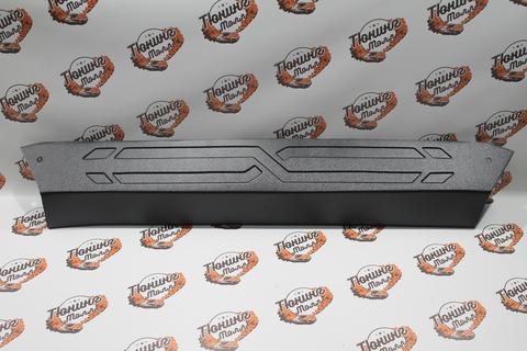 Накладка на усилитель кузова в багажнике Lada Vesta (седан)