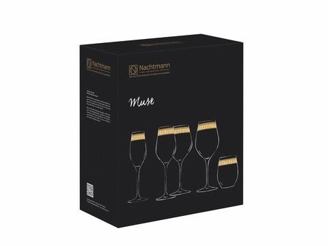 Набор из 2-х бокалов для вина Burgundy 840 мл, артикул 98061. Серия Muse