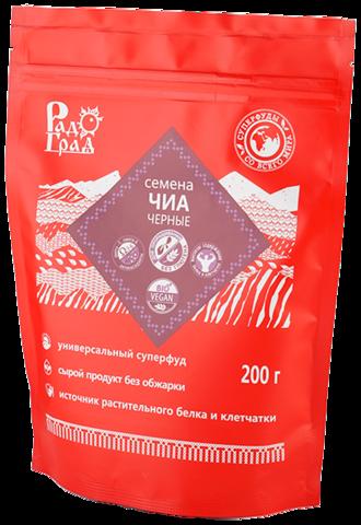Семена Чиа черные, 200 гр. (Радоград)