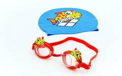 Детские очки и шапочка ARENA WORLD