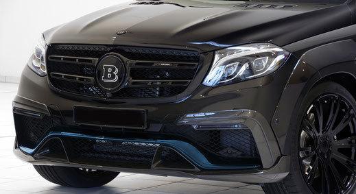 Накладка переднего бампера  для Mercedes GLS