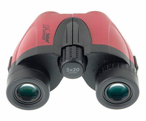 Veber Prima 5x20 Cherry - алюмо-магниевый корпус