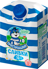 """Сливки """"Простоквашино"""" ультрапастеризованные 10%, 200 г"""