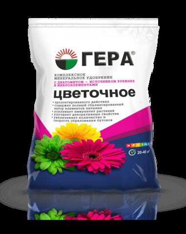 Удобрение с кремнием Гера Цветочное 0.9 кг