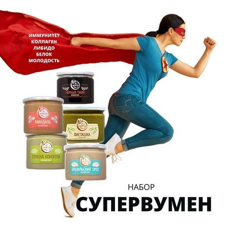 Набор урбечей Супер-женщина с 15% скидкой