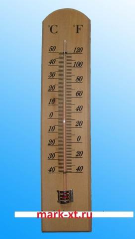 Термометр Деревянный Ardax 6116