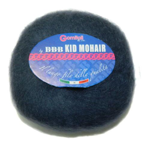Купить Пряжа BBB Kid mohair Код цвета 7080 | Интернет-магазин пряжи «Пряха»