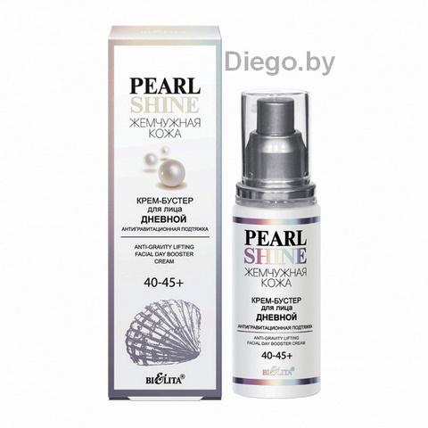 Крем-бустер для лица дневной «Антигравитационная подтяжка» 40-45+ , 50 мл ( Жемчужная кожа. Pearl Shine )
