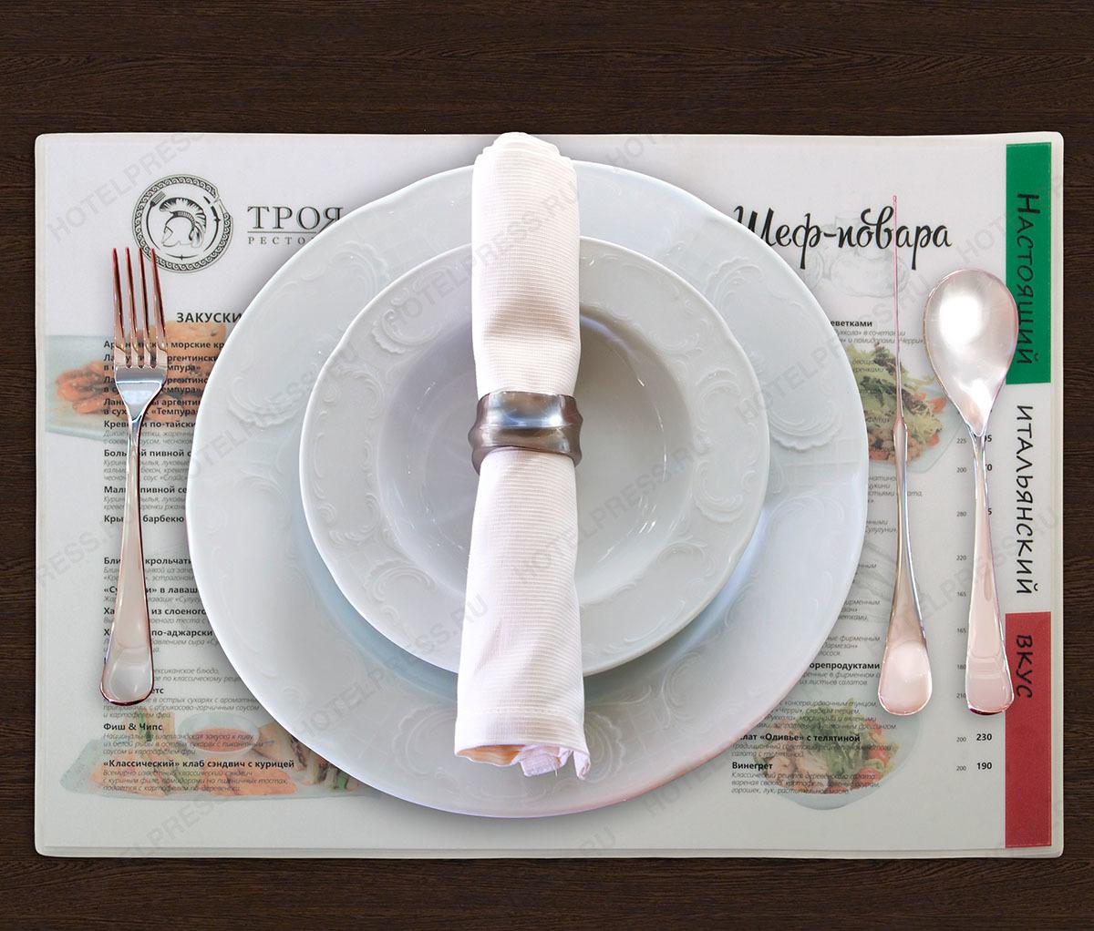 Плейсмат  с ламинацией 125 мкм  из плотной  бумаги 300 гр