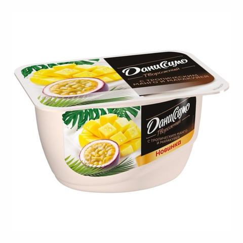 Десерт творожный ДАНИССИМО Тропический Манго Маракуйя 130 г Danone РОССИЯ