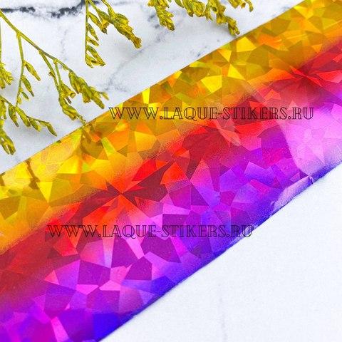 Фольга трехцветная ОСКОЛКИ  (желтый,красный,розовый градиент) 1 метр