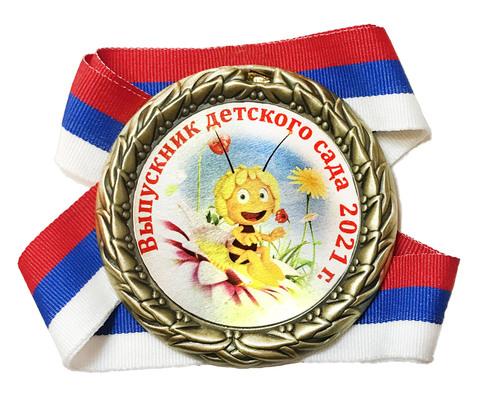 Медаль индивидуальная выпускнику д/с с номером и именем (Пчелка)