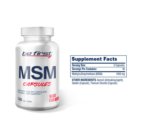 Be First MSM capsules (метилсульфонилметан / МСМ) 120 капсул