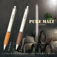 Гелевые ручки Uni Pure Malt UMN-515