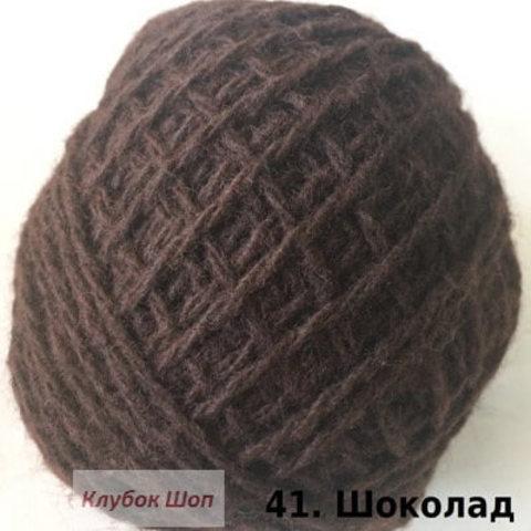 Пряжа Карачаевская Шоколад 41, фото