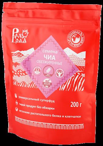 Семена Чиа Обезжиренные, 200 гр. (Радоград)