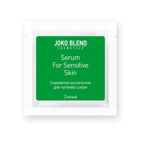 Сироватка для чутливої шкіри Serum For Sensitive Skin Joko Blend 2 мл (1)