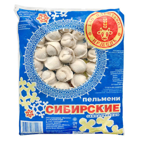 Пельмени Ирмень Сибирские 500г