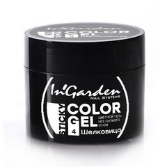 In'Garden, гель-краска для ногтей 004, шелковица, 5 гр.