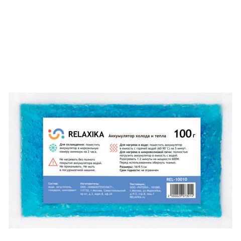 Аккумулятор холода и тепла Relaxika (100 гр)