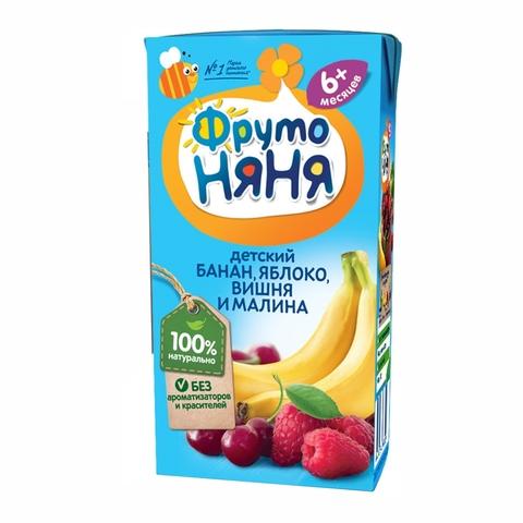 Нектар ФРУТО НЯНЯ Смесь фруктов 0,2 л РОССИЯ