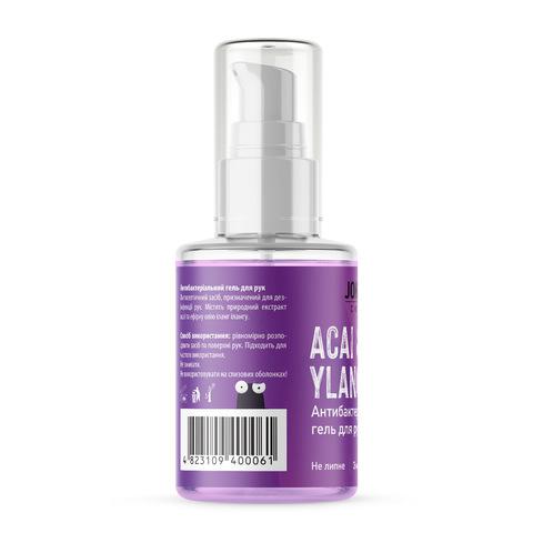 Антибактеріальний гель для рук Acai & Ylang Ylang Joko Blend 30 мл (2)