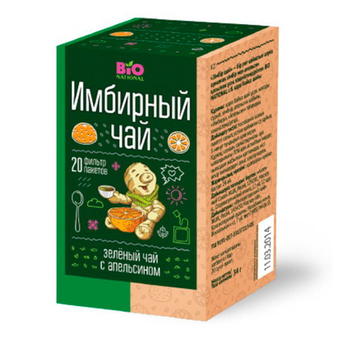 Чай Имбирный зеленый с апельсином, 20 пак. (Фора-Фарм)