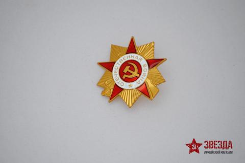 Орден Великой Отечественной войны для детей.