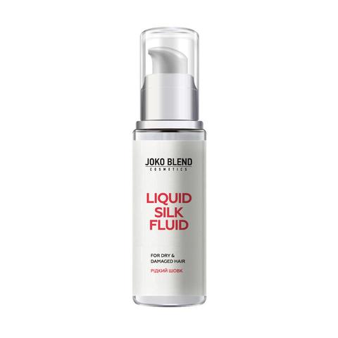 Флюїд для волосся Рідкий Шовк Joko Blend 50 мл (1)