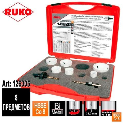 Набор коронок Bi-metall HSSE-Co8 Ruko EK1 22-64мм 8пр 126305