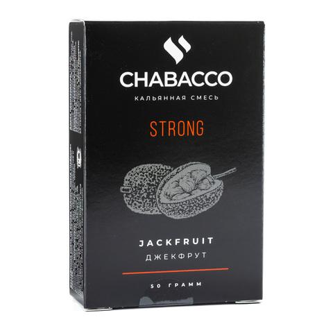 Чайная смесь Chabacco Strong 50 г - Jackfruit (Джекфрут)