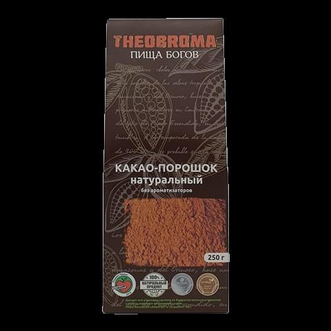 Какао-порошок натуральный THEOBROMA, 250 гр