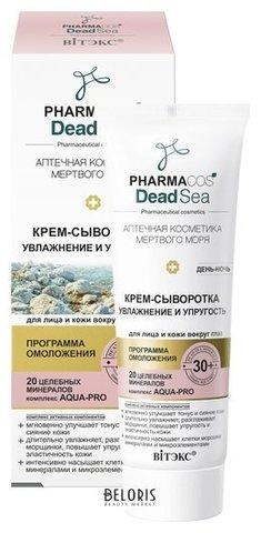 Витекс PHARMACos Dead Sea Крем-сыворотка 30+