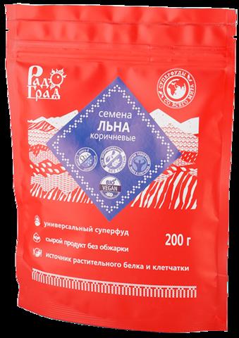 Семена Льна Коричневые, 200 гр. (Радоград)