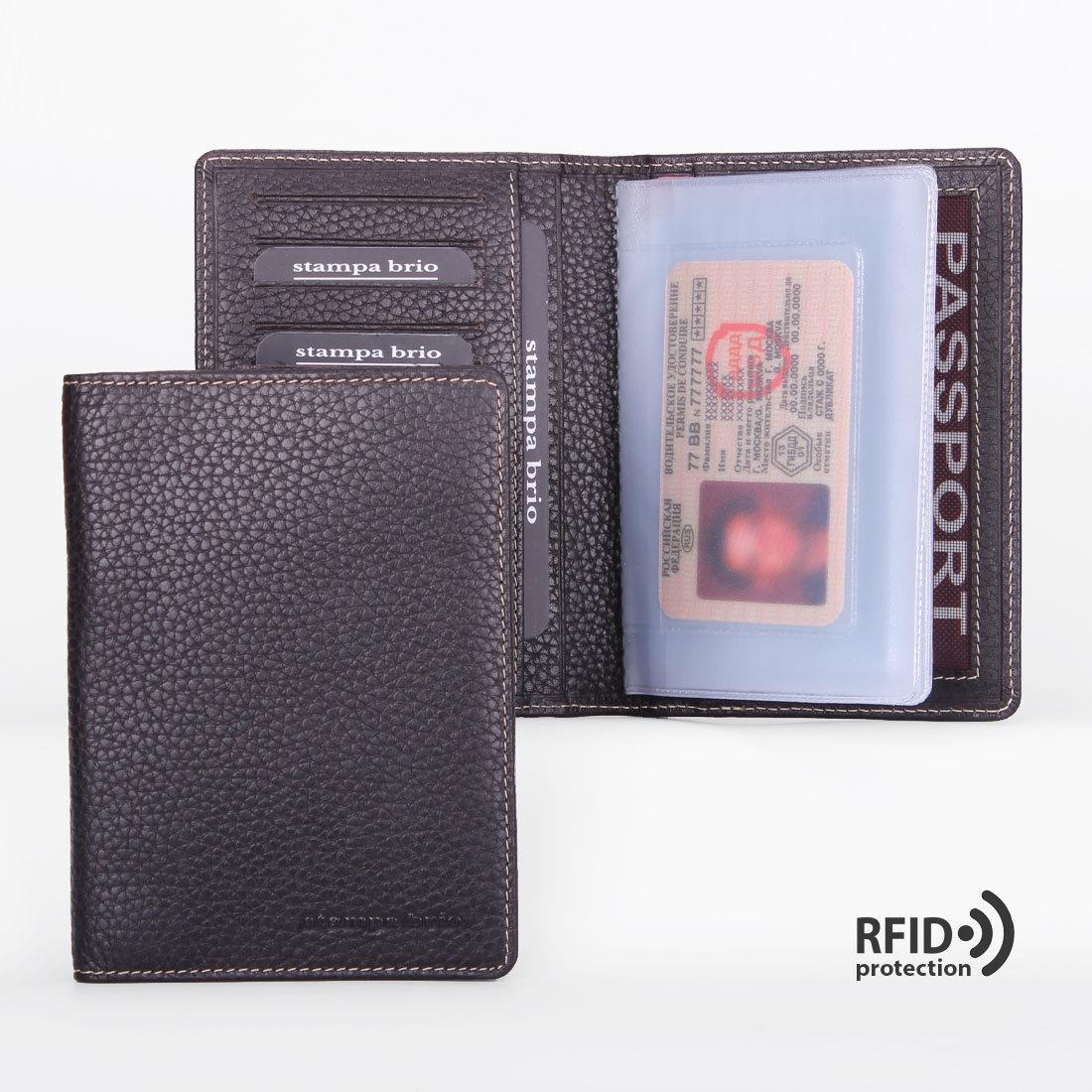 109 R - Обложка для документов с RFID защитой